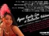 Ayano Kunito Live at BarBarBar Yokohama